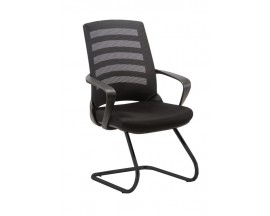 Model #25128 – Logan Guest Arm Chair with Cantilever Sled Base - In Store Price $159