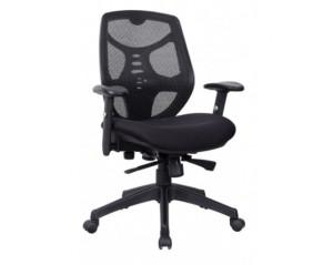 office furniture in miami, ergonomic chair